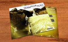 Por que fazer a impressão de Encarte para CD personalizado? Como fazer Encarte de CD?